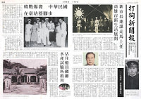 打狗新聞報-第九號
